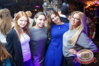 Похмельные вечеринки: вылечим всех! 4 января 2016 - Ресторан «Максимилианс» Казань - 22