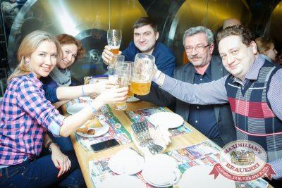 Похмельные вечеринки: вылечим всех! 4 января 2016 - Ресторан «Максимилианс» Казань - 23