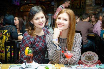 Похмельные вечеринки: вылечим всех! 4 января 2016 - Ресторан «Максимилианс» Казань - 24