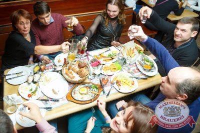 Похмельные вечеринки: вылечим всех! 4 января 2016 - Ресторан «Максимилианс» Казань - 26