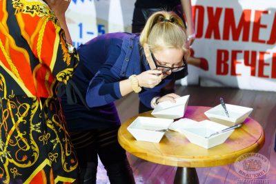 Похмельные вечеринки в «Максимилианс», 3 января 2014 - Ресторан «Максимилианс» Казань - 15
