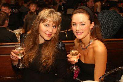 Празднование Нового года 2013 - Ресторан «Максимилианс» Казань - 19