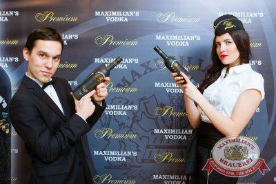 Презентация Premium Maximilian's Vodka, 30 января 2015 - Ресторан «Максимилианс» Казань - 01
