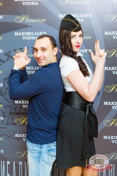 Презентация Premium Maximilian's Vodka, 30 января 2015 - Ресторан «Максимилианс» Казань - 02