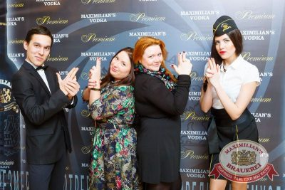 Презентация Premium Maximilian's Vodka, 30 января 2015 - Ресторан «Максимилианс» Казань - 03