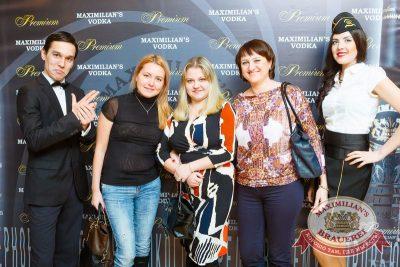 Презентация Premium Maximilian's Vodka, 30 января 2015 - Ресторан «Максимилианс» Казань - 04