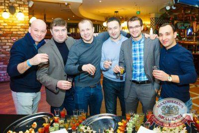 Презентация Premium Maximilian's Vodka, 30 января 2015 - Ресторан «Максимилианс» Казань - 07
