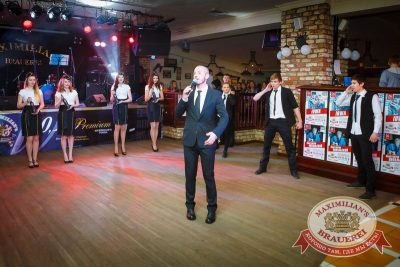 Презентация Premium Maximilian's Vodka, 30 января 2015 - Ресторан «Максимилианс» Казань - 10