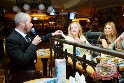 Презентация Premium Maximilian's Vodka, 30 января 2015 - Ресторан «Максимилианс» Казань - 11