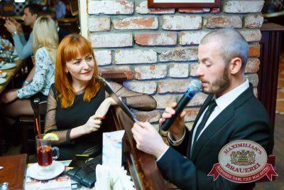Презентация Premium Maximilian's Vodka, 30 января 2015 - Ресторан «Максимилианс» Казань - 12