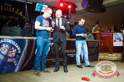 Презентация Premium Maximilian's Vodka, 30 января 2015 - Ресторан «Максимилианс» Казань - 13