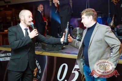 Презентация Premium Maximilian's Vodka, 30 января 2015 - Ресторан «Максимилианс» Казань - 15