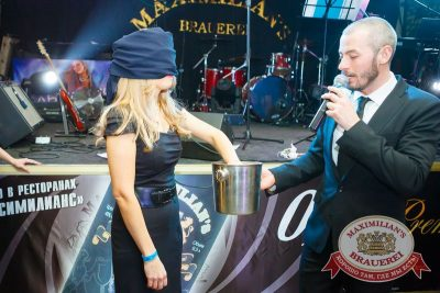 Презентация Premium Maximilian's Vodka, 30 января 2015 - Ресторан «Максимилианс» Казань - 22