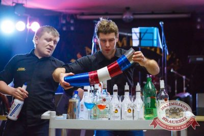 Презентация Premium Maximilian's Vodka, 30 января 2015 - Ресторан «Максимилианс» Казань - 24