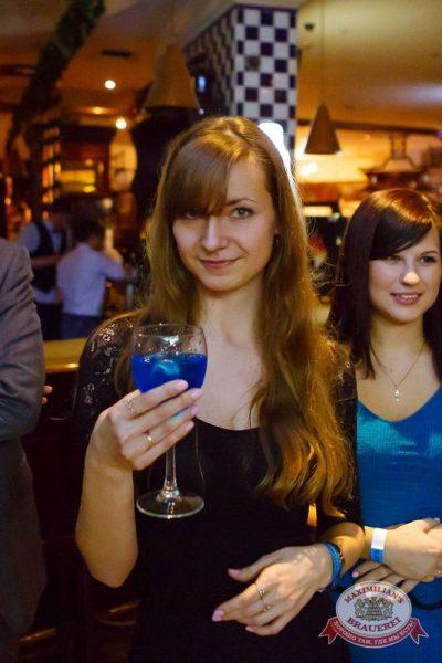 Презентация Premium Maximilian's Vodka, 30 января 2015 - Ресторан «Максимилианс» Казань - 25