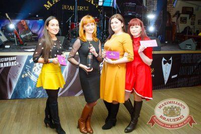 Презентация Premium Maximilian's Vodka, 30 января 2015 - Ресторан «Максимилианс» Казань - 28