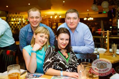 Презентация Premium Maximilian's Vodka, 30 января 2015 - Ресторан «Максимилианс» Казань - 30