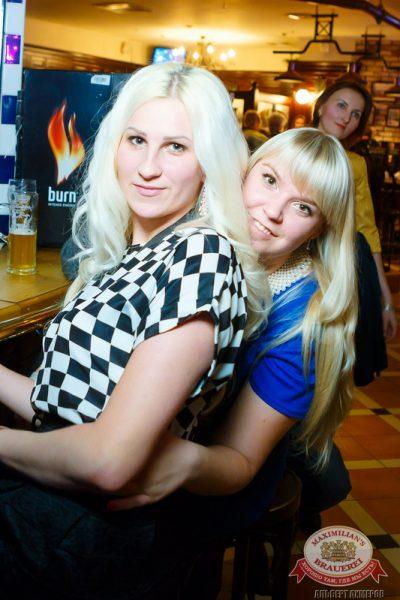 Проект «Шансон Клуб»: «Рок-острова», 26 октября 2014 - Ресторан «Максимилианс» Казань - 05