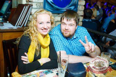 Проект «Шансон Клуб»: «Рок-острова», 26 октября 2014 - Ресторан «Максимилианс» Казань - 06