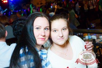 Проект «Шансон Клуб»: «Рок-острова», 26 октября 2014 - Ресторан «Максимилианс» Казань - 09