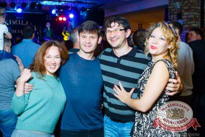 Проект «Шансон Клуб»: «Рок-острова», 26 октября 2014 - Ресторан «Максимилианс» Казань - 11