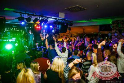 Проект «Шансон Клуб»: «Рок-острова», 26 октября 2014 - Ресторан «Максимилианс» Казань - 12