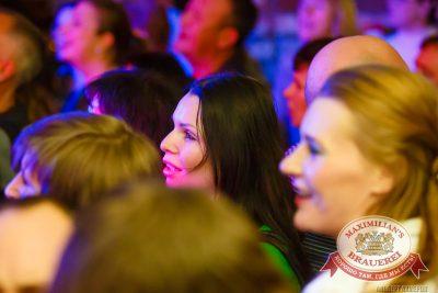 Проект «Шансон Клуб»: «Рок-острова», 26 октября 2014 - Ресторан «Максимилианс» Казань - 18