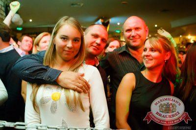 Проект «Шансон Клуб»: «Рок-острова», 26 октября 2014 - Ресторан «Максимилианс» Казань - 20