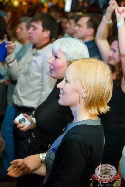 Проект «Шансон Клуб»: «Рок-острова», 26 октября 2014 - Ресторан «Максимилианс» Казань - 22