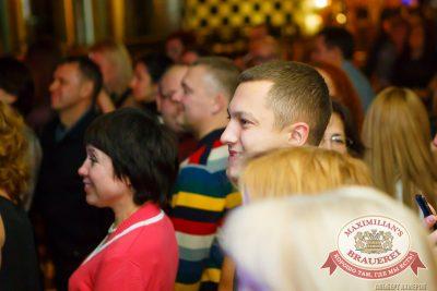 Проект «Шансон Клуб»: «Рок-острова», 26 октября 2014 - Ресторан «Максимилианс» Казань - 23