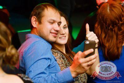 Проект «Шансон Клуб»: «Рок-острова», 26 октября 2014 - Ресторан «Максимилианс» Казань - 26