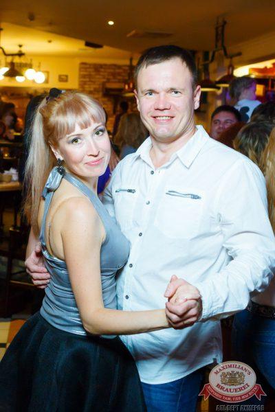 Проект «Шансон Клуб»: «Рок-острова», 26 октября 2014 - Ресторан «Максимилианс» Казань - 27