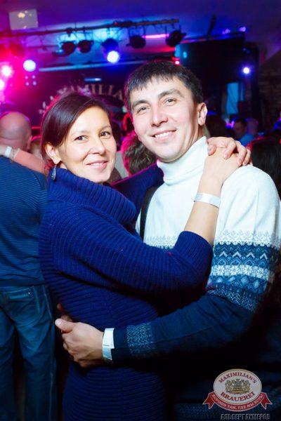 Проект «Шансон Клуб»: «Рок-острова», 26 октября 2014 - Ресторан «Максимилианс» Казань - 28