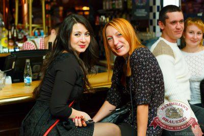 Проект «Шансон Клуб»: «Рождество», 30 ноября 2014 - Ресторан «Максимилианс» Казань - 04