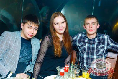 Проект «Шансон Клуб»: «Рождество», 30 ноября 2014 - Ресторан «Максимилианс» Казань - 06