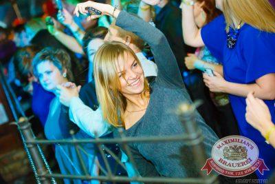 Проект «Шансон Клуб»: «Рождество», 30 ноября 2014 - Ресторан «Максимилианс» Казань - 17