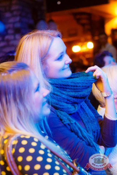 Проект «Шансон Клуб»: «Рождество», 30 ноября 2014 - Ресторан «Максимилианс» Казань - 19