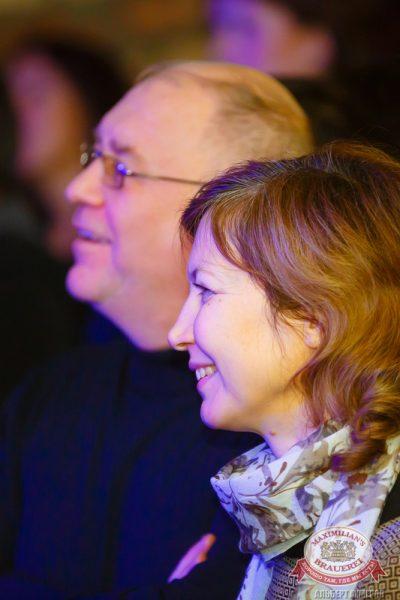 Проект «Шансон Клуб»: «Рождество», 30 ноября 2014 - Ресторан «Максимилианс» Казань - 22