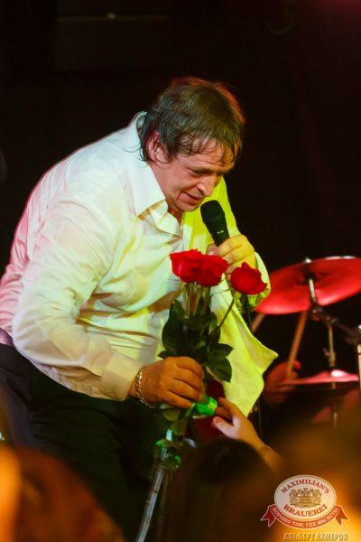 Проект «Шансон Клуб»: «Рождество», 30 ноября 2014 - Ресторан «Максимилианс» Казань - 26