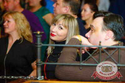 Проект «Шансон Клуб»: «Рождество», 30 ноября 2014 - Ресторан «Максимилианс» Казань - 27