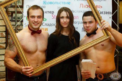 Международный женский день, 7 марта 2013 - Ресторан «Максимилианс» Казань - 04