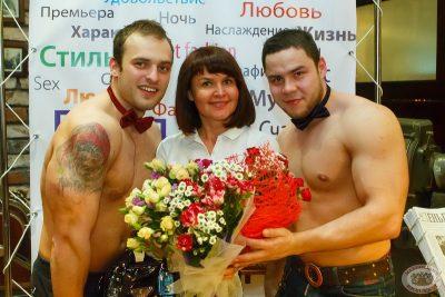 Международный женский день, 7 марта 2013 - Ресторан «Максимилианс» Казань - 06