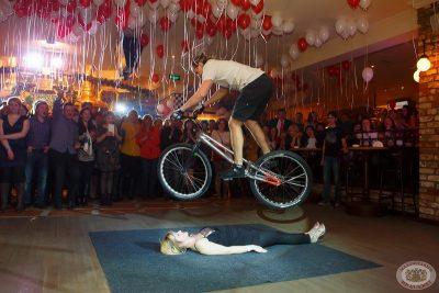 Международный женский день, 7 марта 2013 - Ресторан «Максимилианс» Казань - 11