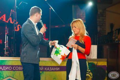 Международный женский день, 7 марта 2013 - Ресторан «Максимилианс» Казань - 12
