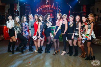 Международный женский день, 7 марта 2013 - Ресторан «Максимилианс» Казань - 13