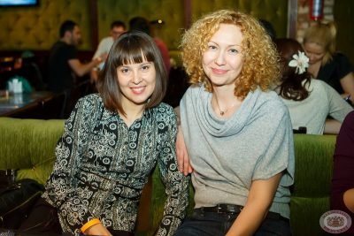 Международный женский день, 7 марта 2013 - Ресторан «Максимилианс» Казань - 15