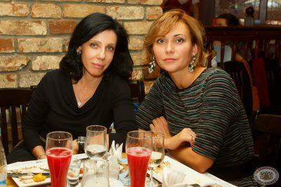 Международный женский день, 7 марта 2013 - Ресторан «Максимилианс» Казань - 17