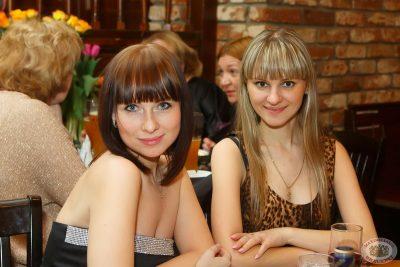 Международный женский день, 7 марта 2013 - Ресторан «Максимилианс» Казань - 18