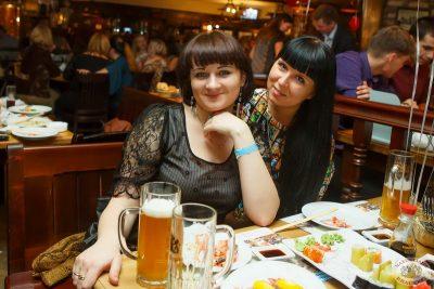 Международный женский день, 7 марта 2013 - Ресторан «Максимилианс» Казань - 19