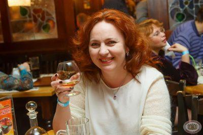 Международный женский день, 7 марта 2013 - Ресторан «Максимилианс» Казань - 22